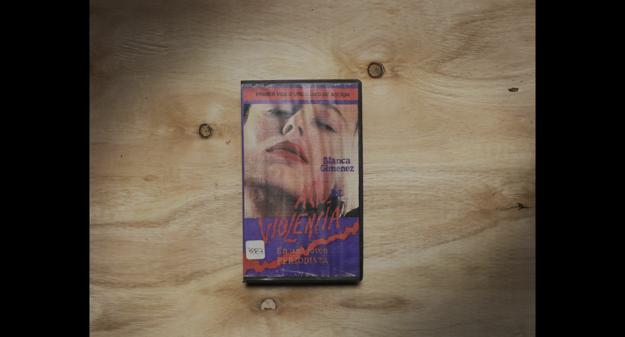 The VHS in question