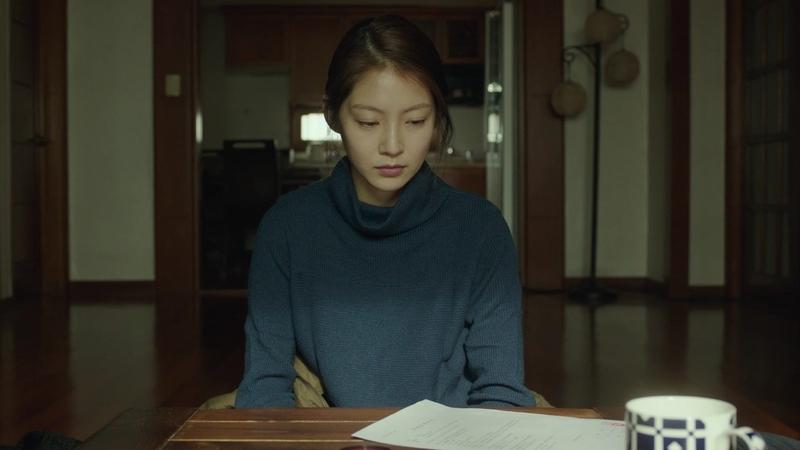 Jina prefers to be alone